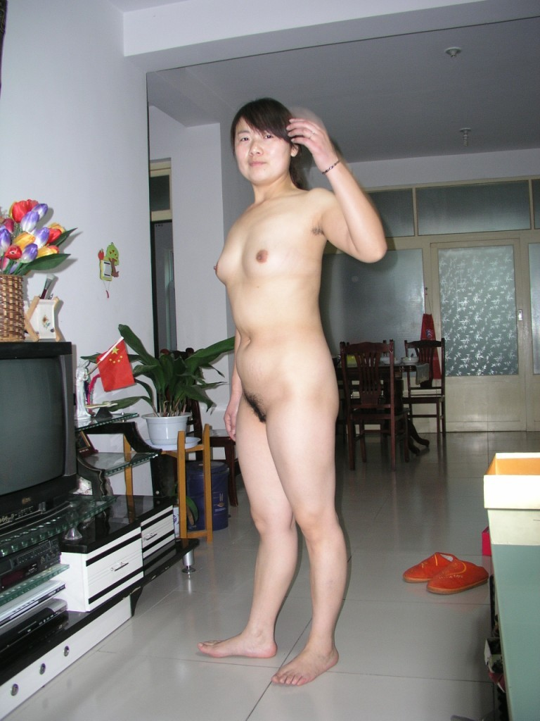 Chinese wife leaked nude